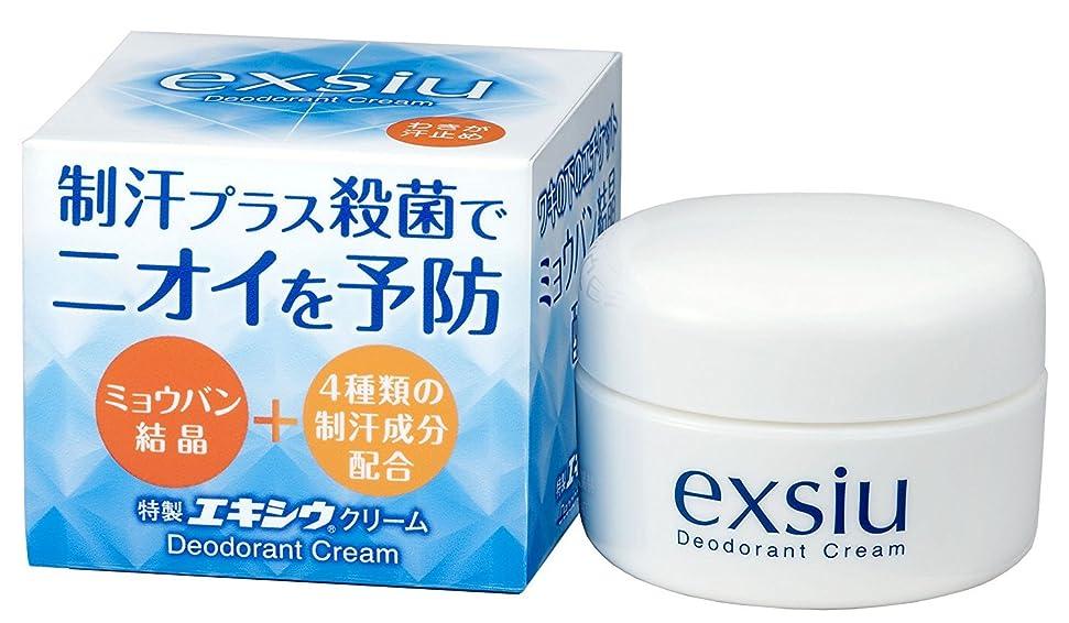 不十分シルエット傾向がある東京甲子社 特製エキシウクリーム 30g