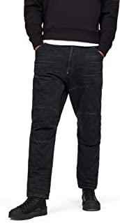 G-Star RAW(ジースターロゥ) 5620 3D Relaxed Kikko Jeans 立体裁断 メンズ ジーンズ ゆったり
