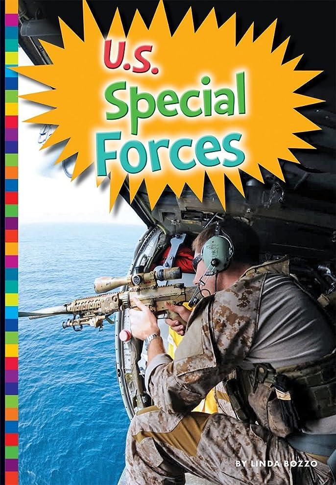 核メッセンジャー法王Special Forces (Serving in the Military) (English Edition)