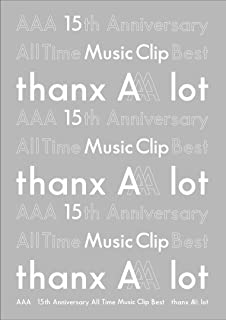 日本市場で強力 AAA 15th Anniversary All Time Music Clip Best -thanx AAA lot-(3 DVD set)