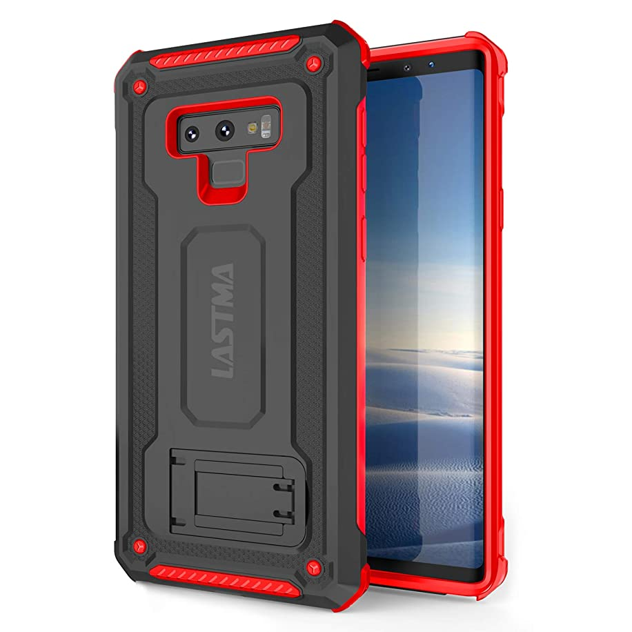 Lastma Armor Galaxy Note 9 Case with Kickstand and Built-in Metal Plate [B-MP] for Magnetic Car Mounts and Hybrid Drop-protection for Samsung Galaxy Note 9 (2018) - Blaked