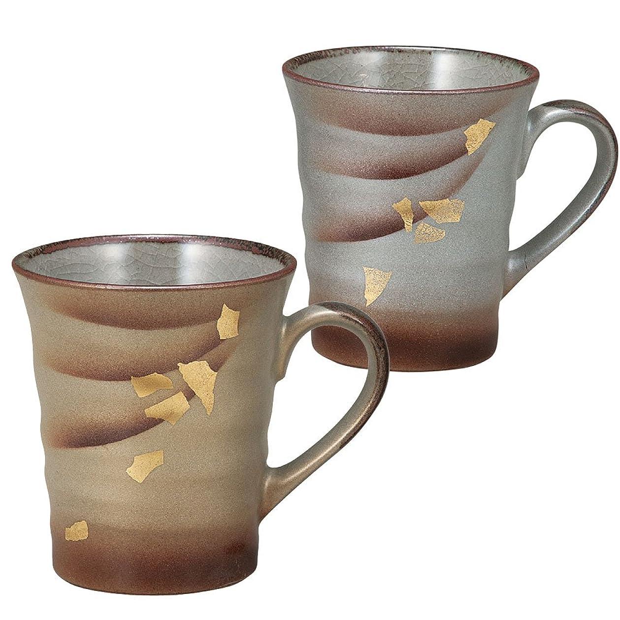 操る迷信アンペア九谷焼 陶器 ペア マグカップ 金銀彩