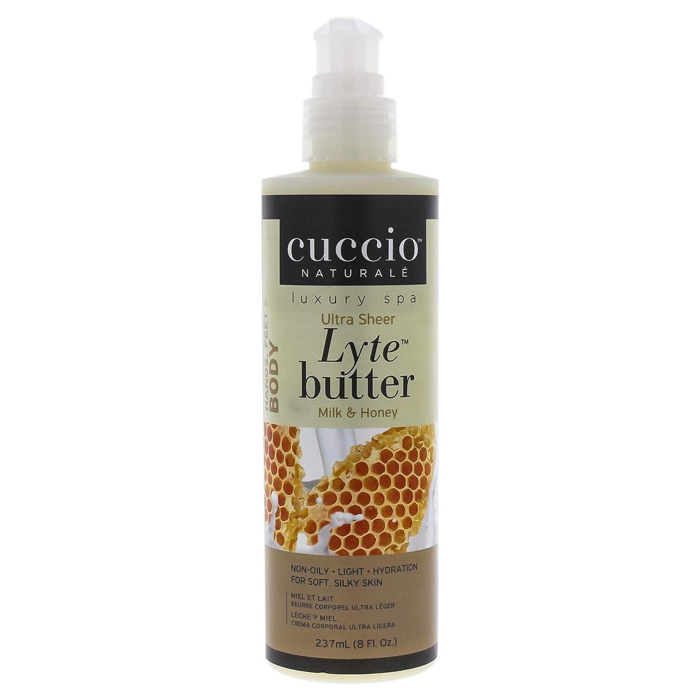 トレイ業界ペルーCuccio Lyte Body Butter, Honey and Soy Milk, 8 Ounce by Cuccio