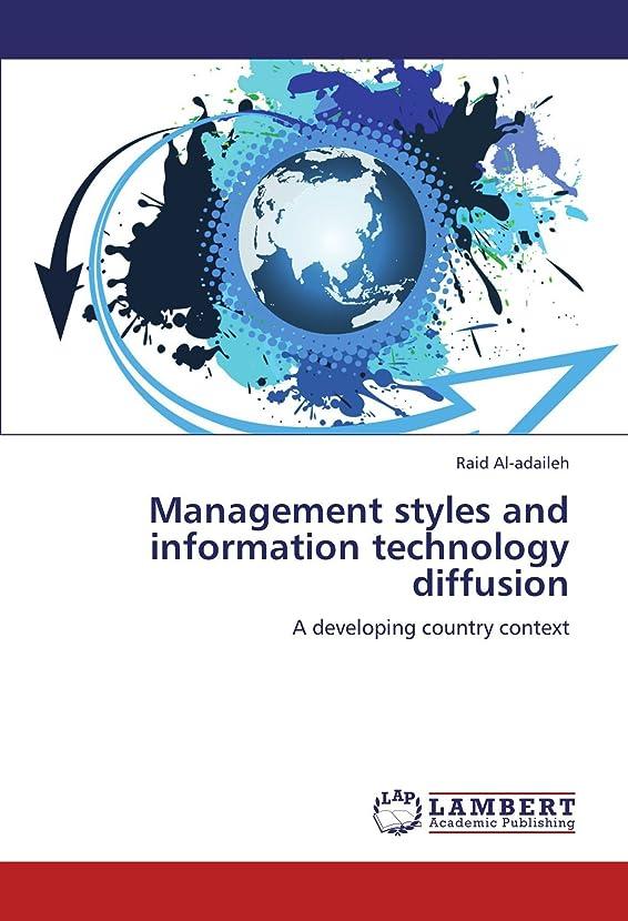 のヒープ壁紙常識Management Styles and Information Technology Diffusion