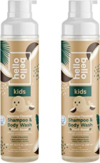 Hello Bello Kid's Shampoo & Body Wash - Hypoallergenic, pH-Balanced & Dermatologist-Tested - Thoughtful Ingredients - Coco...