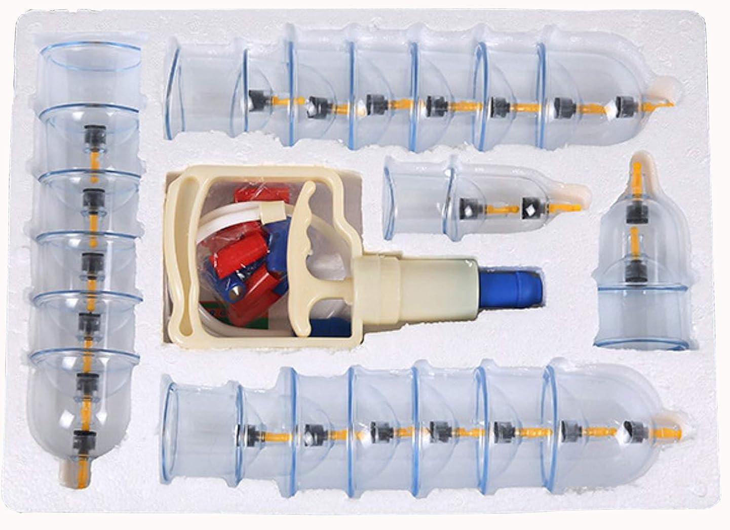 ギャラントリー注入する消毒する(ラフマトーン) カッピング 吸い玉 大きいカップが多い 吸い玉 5種 24個セット 磁針 12個 関節用カップ付 脂肪吸引 自宅エステ