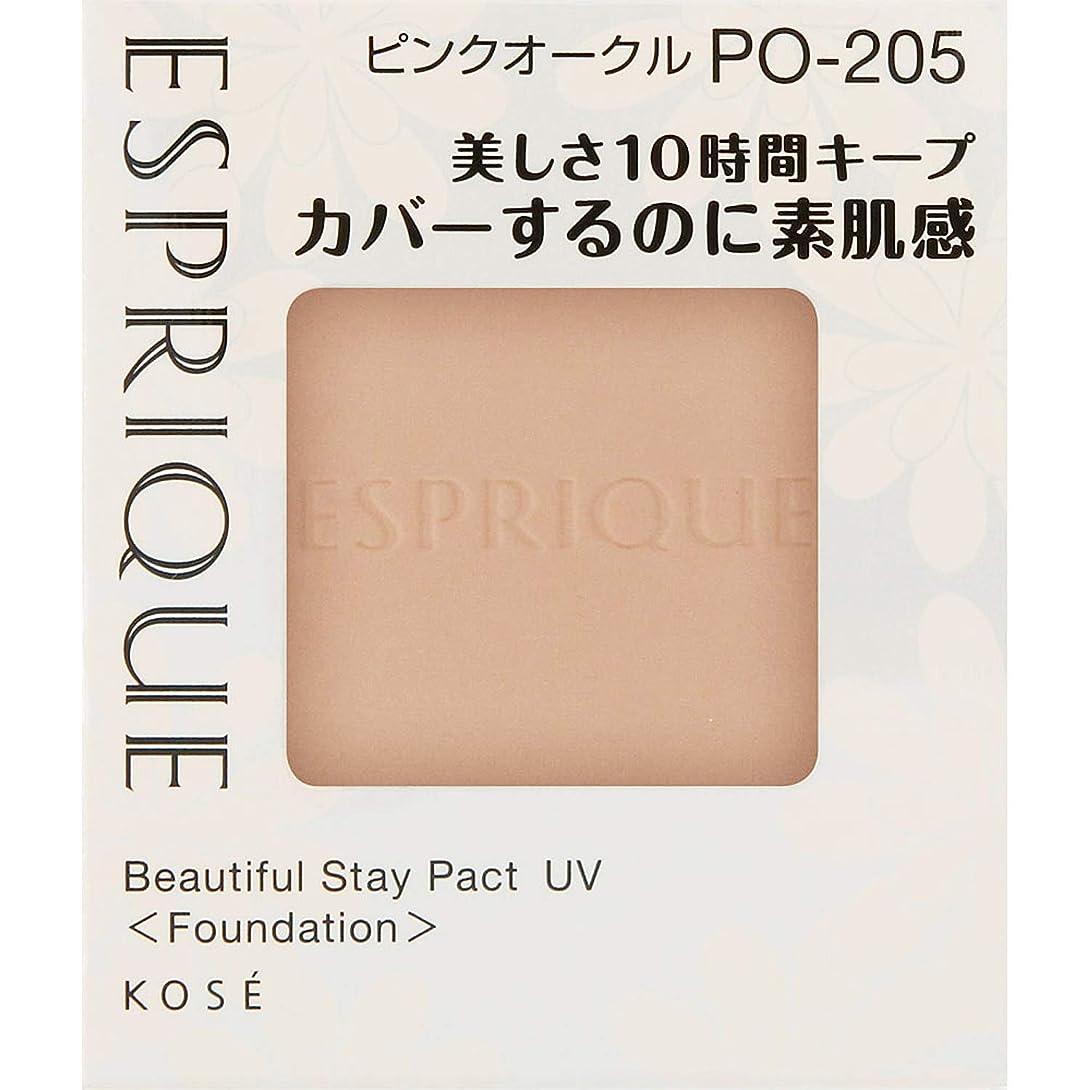 異邦人屋内言うエスプリーク カバーするのに素肌感持続 パクト UV PO-205 ピンクオークル 9.3g