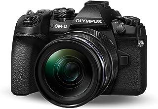 Olympus OM-D E-M1 MARK II Kit, Micro 4/3 Systemkamera (20.4 Megapixel, 5-Axlig Bildstabilisering, Elektronisk Sökare) + M....
