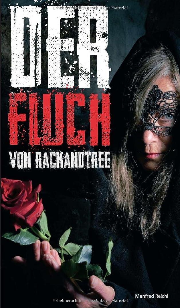 図書館幹シャワーDer Fluch Von Rackandtree