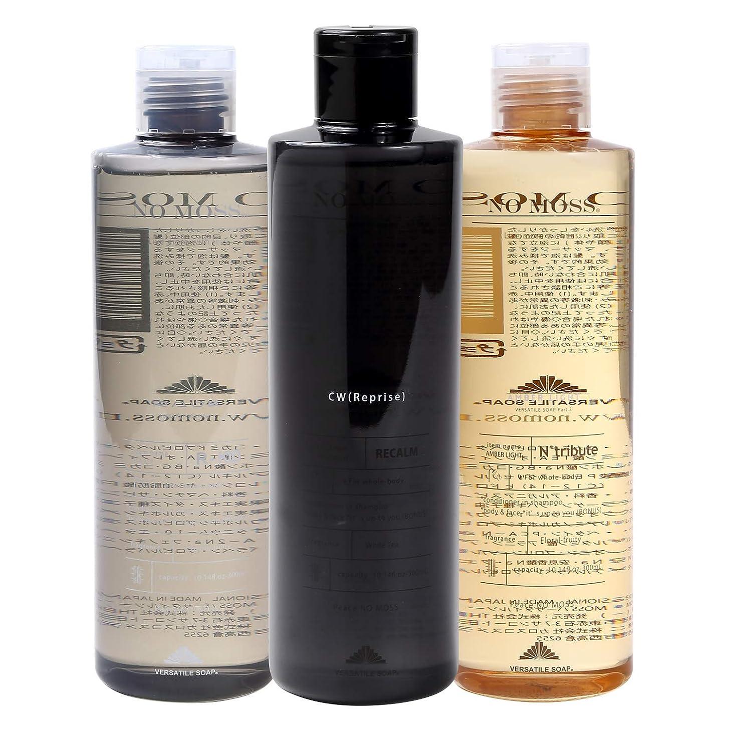 洗剤スローマットNO MOSS VERSATILE SOAP(ノーモス バーサタイル ソープ) 300ml FULLセット