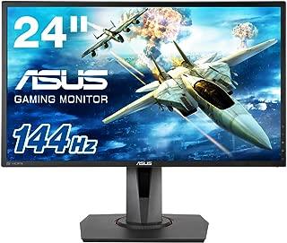 ASUS ゲーミングモニター 24インチ MG248QR(1ms/リフレッシュレート144Hz/FreeSYNC/フリッカーフリー/ブルーライト軽減/昇降ピボット/スピーカー/HDMI/DP/DVI)