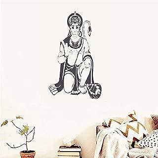 Vinyl Wall Decals Home Decor - Peel and Stick Removable Jai Jai Hanuman Quotes - Home Art Vinyl Decor BR9660