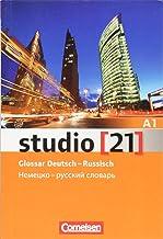 studio 21 Grundstufe A1: Gesamtband. Vokabeltaschenbuch Deutsch-Russisch