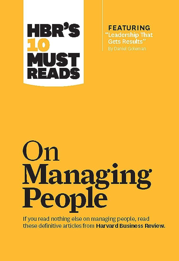 かわす深い最高HBR's 10 Must Reads on Managing People (with featured article