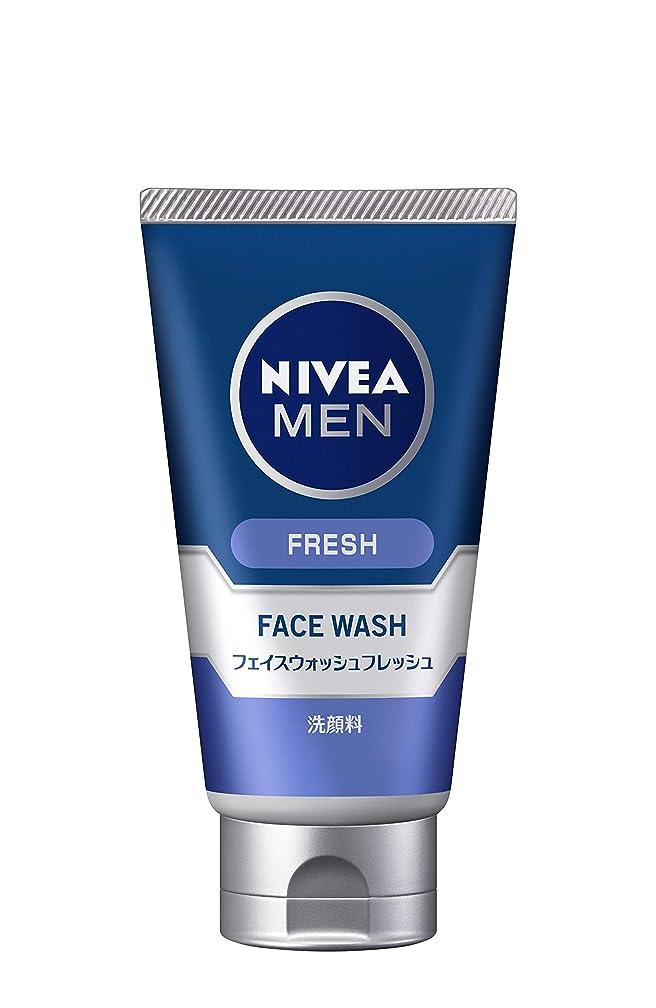 ペナルティ共和国理想的にはニベアメン フェイスウォッシュフレッシュ 100g 男性用 洗顔料