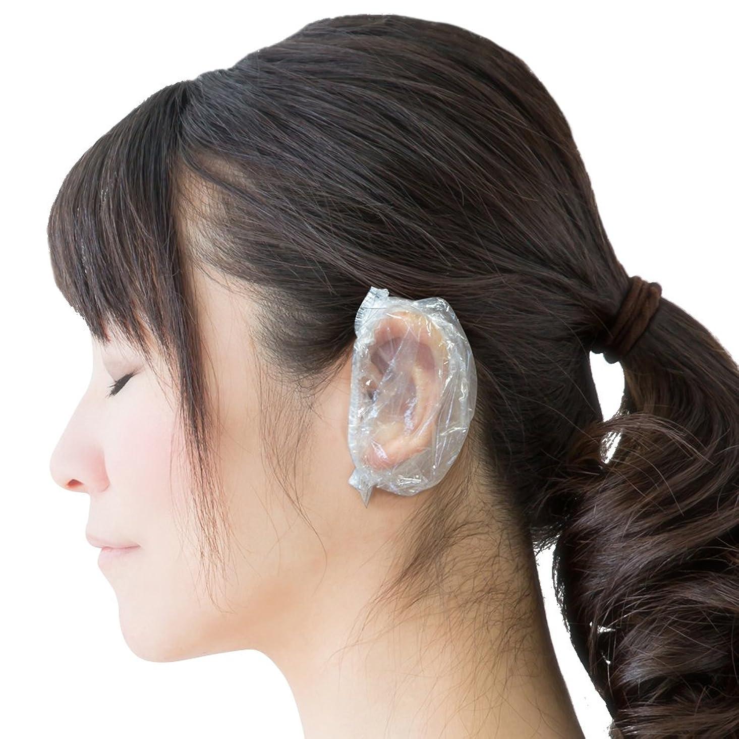 怪しい間違い敵意【Fiveten】 耳キャップ イヤーキャップ 耳カバー 毛染め 使い捨て 100個
