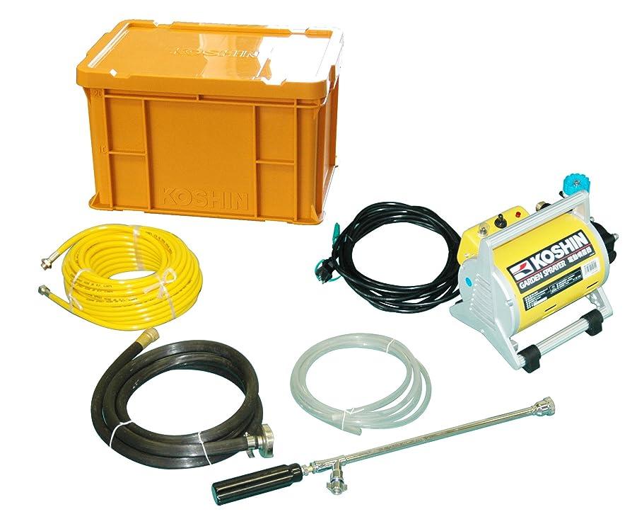 足必要としている湿度工進 電動噴霧器 ガーデンスプレイヤー MS-252C [ショートノズル54cm]