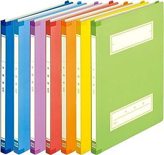 プラス 年組氏名スクールフラットファイル A4-S 全7色組