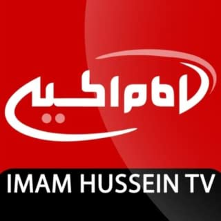Imam Hussein TV Network