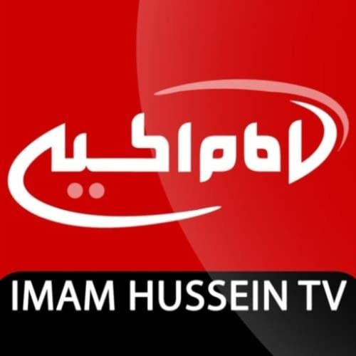 Imam Hussein TV Network