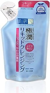 肌ラボ 極潤 ヒアルロン リキッドメイク落とし スーパーヒアルロン酸&吸着型ヒアルロン酸をW配合 詰替用 180mL