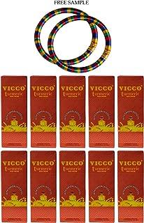 Vicco Turmeric Cream - 50g - Pack of 10 -