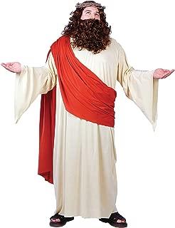 Best modern jesus costume Reviews