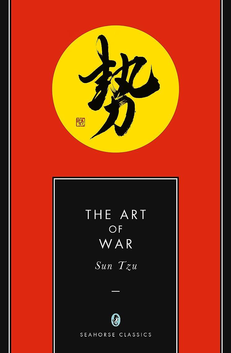 悲しいことに麻酔薬コミットメントThe Art of War (Annotated) (English Edition)