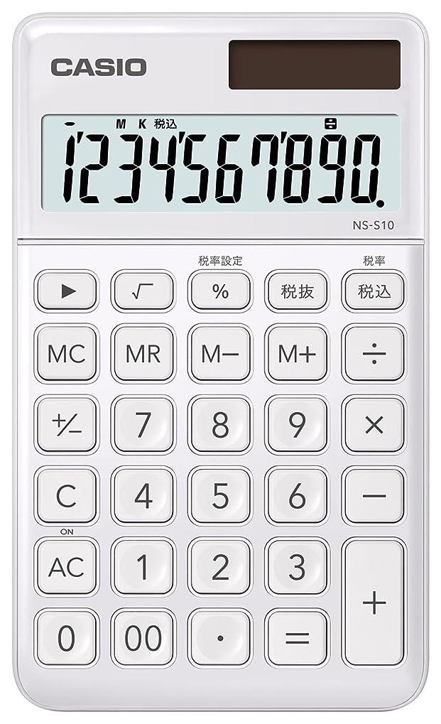 単調な生まれ午後カシオ 電卓 10桁 (ホワイト)CASIO スタイリッシュ電卓 大判手帳タイプ NS-S10-WE