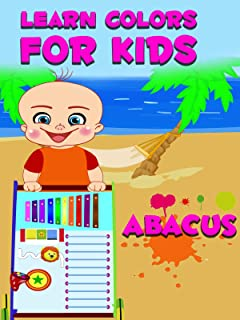 Learn colors for kids - Abacus