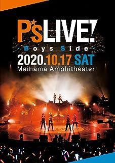 P's LIVE! -Boys Side- DVD [通常版](特典なし)