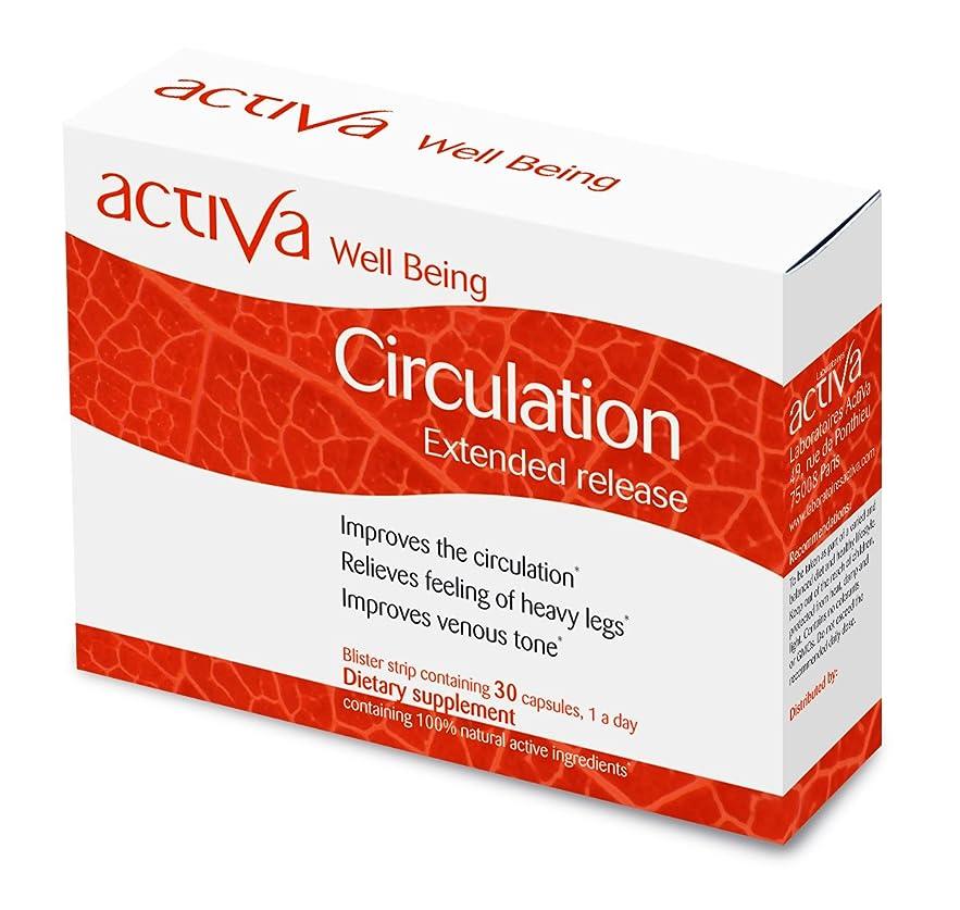 快い進化有料(アクティバ) activa 【Well Being】 Circulation サーキュレーション 30カプセル