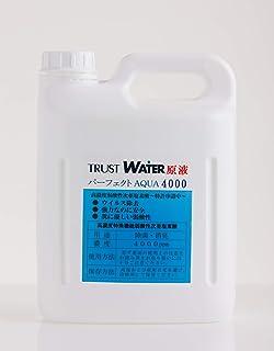パーフェクトAQUA 4000ppm 1L 経産省推奨35ppmが39.8円/L NITEが認めた弱酸性次亜塩素酸 除菌・消臭液