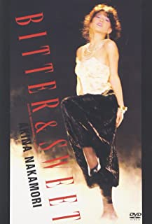 ビター&スウィート(1985サマー・ツアー)〈5.1 version〉 [DVD]