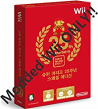 Super Mario All Stars 25th anniversary edition for wii (Moded or Korean Version) [Nintendo Wii] [Importación Inglesa]