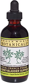Whole World Botanicals Royal Chanca Piedra Kidney, Bladder Support Liquid Extract, 4 Ounce