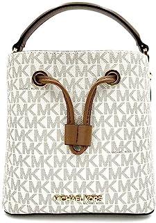 Michael Kors Suri Small Bucket Shoulder Bag(Vanilla PVC)