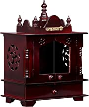 Home Temple, Wooden Temple, Pooja Mandir for Home (Large- 24 X 12 X 30 (WXDXH) inch, DMR)