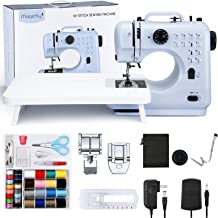 Magicfly Portable Sewing Machine, 12 Built-in Stitches Mini Sewing Machine for Beginner with Reverse Sewing, 3 Replaceable...