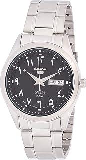 Seiko Men Silver Analog Watch - SNKP21J1