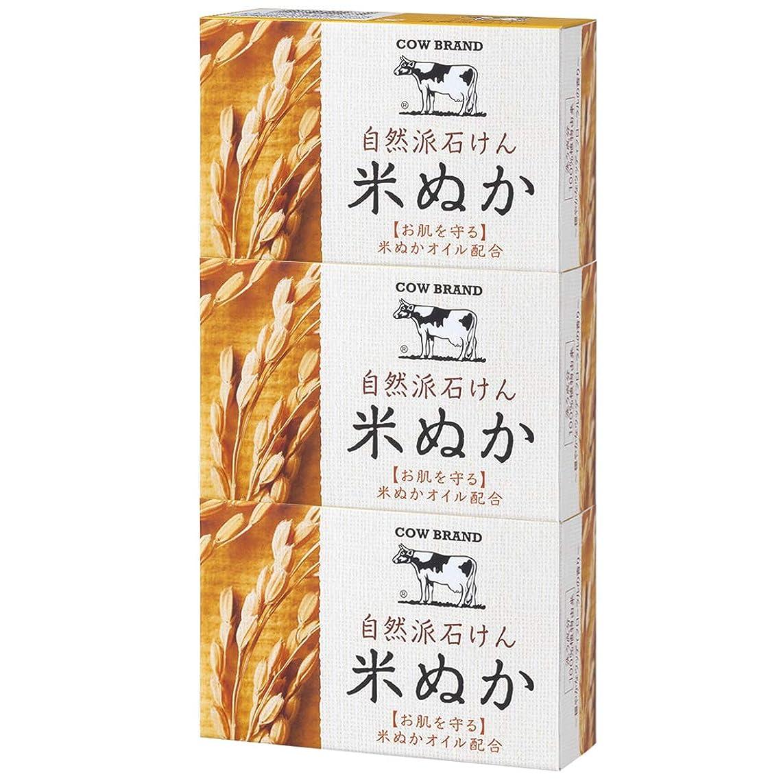 可能にするレンディション羨望カウブランド 自然派石けん 米ぬか 100g*3個