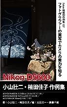 nikon 70 300 ed