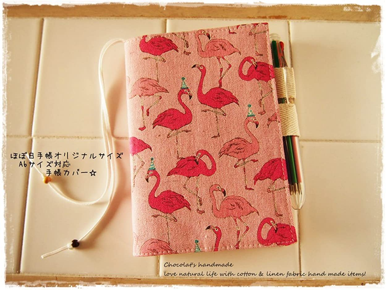 暴動嫌な座る手帳カバーほぼ日手帳オリジナルサイズ対応A6手帳カバー ピンクのフラミンゴ