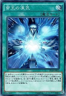 Yu-Gi-Oh! CORE-JP038-N Aroma Pot Normal