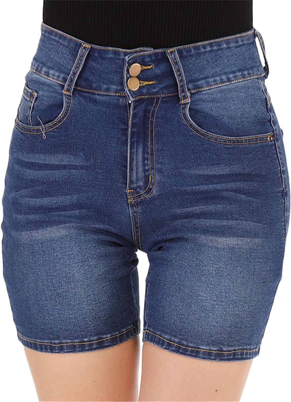 Andongnywell Women's Slim Slimming Stretch Denim Shorts High Waist Stretchy Short Trousers Straight Shorts