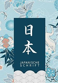 Japanische Schrift: Genkouyoushi Notizbuch zum Üben der jap