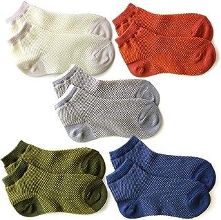 靴下 レディース スーパーメッシュ編み ハーフ丈 カジュアルデザイン 5足セット ミドルソックス 無地 綿混