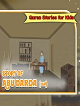 Quran Stories for Kids - Story of Abu Darda (RA)
