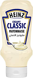 Heinz™ Mayonnaise, Creamy Classic, Top Down Squeezy Bottle, 225ml
