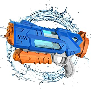 Title: AstarX Water Guns, Transparent Fast Fill Water Blaster for Kids High Capacity 1800CC Squirt Gun 32ft for Kid Childr...